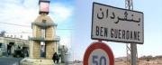حظر التجول في بن قردان