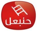 توضيح من إدارة قناة حنبعل