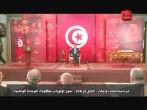 مراسم إمضاء وثيقة إتفاق قرطاج حول أولويات حكومة الوحدة الوطنية