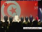 مؤتمر دعم الاقتصاد والاستثمار تونس 2020