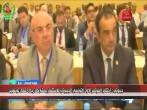 جيبوتي : إختتام المؤتمر الأول التونسي الجيبوتي للإستثمار بمشاركة رجال أعمال تونسيين