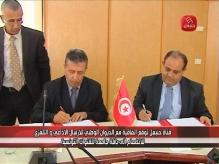 حنبعل توقع إتفاقية مع الديوان الوطني للإرسال الإذاعي والتلفزي للإنضمام إلى باقة جامعة للقنوات