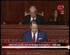 أهم ما جاء في بيان رئيس الحكومة يوسف الشاهد حول مشروع ميزانية 2018