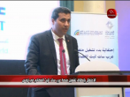 الإحتفال بانطلاق تشغيل منصة عرب سات للبث الفضائي في تونس