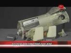 الحوثيون يتوعدون المملكة السعودية بهجمات صاروخية جديدة