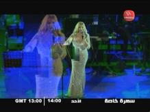 سهرة خاصة للفنانة صوفية صادق الأحد 14:00 على قناة حنبعل