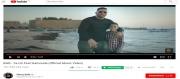 لاول مرة في تاريخ اليوتوب : اغنية تونسية تتجاوز 100 مليون مشاهدة