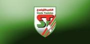 إدارة الملعب التونسي تسلط عقوبة داخلية كبرى