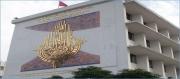 جامعة التعليم العالي تدعو الى اضراب يومي 20 و 21 فيفري