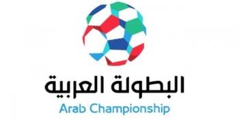 توقيع اتفاقية مشاركة الاندية التونسية في البطولة العربية للاندية