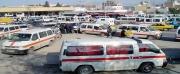 الاتحاد التونسي لسيارات الأجرة لواج يقاطع التحركات الإحتجاجية ليوم الغد