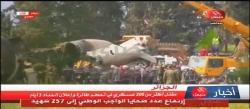 مقتل أكثر من 200 عسكري في تحطم طائرة و إعلان الحداد 3 أيام