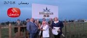 سيتكوم جديد على قناة حنبعل خلال شهر رمضان