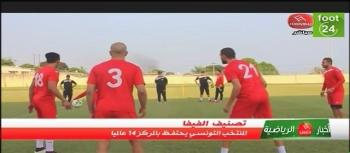 أخبار الرياضة:إعتزال بوفون و أتلتكو مدريد يحرز اللقب ...