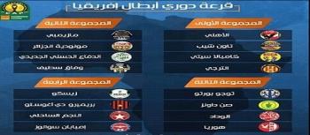 نتائج الجولة الثالثة و ترتيب مجموعات رابطة الأبطال الإفريقية