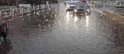 كمیات  الأمطار المسجلة في ال-24 ساعة الأخيرة