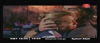 الأزقة الخلفية مسلسل تركي درامي بوليسي تشاهدونه من الأحد إلى الجمعة 19:00 على قناة حنبعل