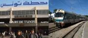 أخبار حنبعل : الشركة الوطنیة للسكك الحديدية تخصص حافلات لنقل المسافرین بعد إضراب أعوان - الشیمینو - وتوقف القطارات