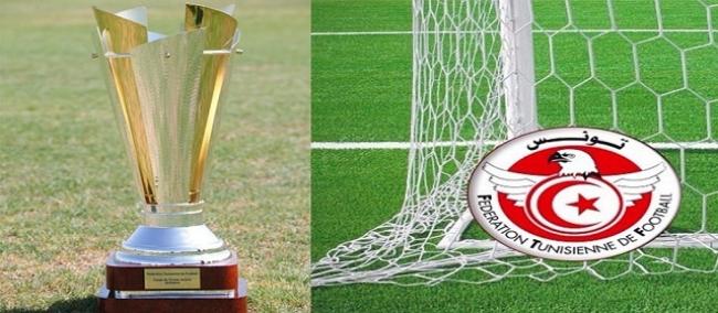 قرعة كأس تونس لدور التمهيدي الأول لفرق الرابطة المحترفة الثانية