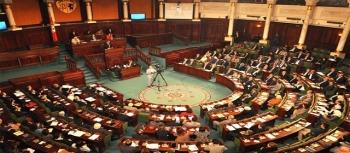 نتائج عملية التصویت في جلسة منح الثقة لاعضاء الحكومة الجدد