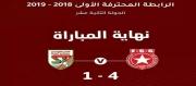 النجم الساحلي يفوز على الملعب التونسي  برباعية