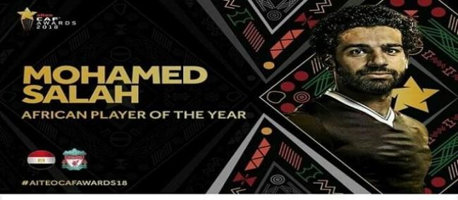 جوائز الكاف 2018