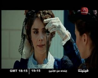 فيلينتا | أرقى أعمال الدراما التركية المسلسل البوليسي العثماني بداية من الإثنين 19:15 على قناة حنبعل