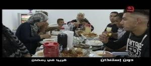 انتظرونا ضيوفا في كل دار تونسية دون إستئذان... برنامج دون إستئذان في رمضان على قناة حنبعل