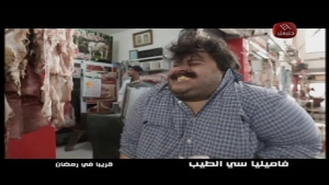 نجوم الكوميديا قريبا في رمضان في السلسلة الهزلية - فاميليا سي الطيب - على قناة حنبعل