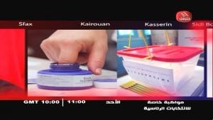 مواكبة خاصة للإنتخابات الرئاسية - على قناة حنبعل يوم الأحد إنطلاقاً من الساعة 11:00 إلى منتصف الليل
