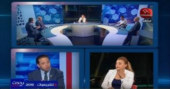يحدث في تونس 08-10-2019 - أخر التطورات في الشأن الوطني الإنتخابات التشريعية