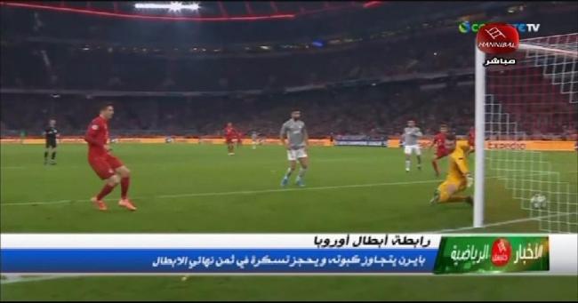 أخبار الرياضة    الترجي يصعد للصدارة بثلاثية في مرمى بنزرت و أهداف رابطة أبطال الأوروبى