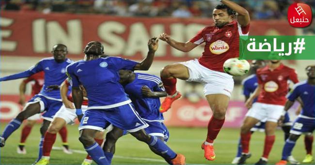 النجم الرياضي الساحلي سيواجه الهلال السوداني من أجل مباراة مصيرية