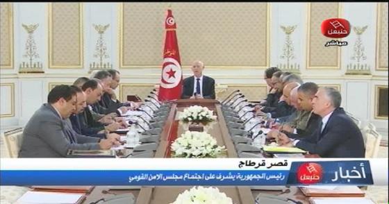 أخبار حنبعل | قصر قرطاج - رئيس الجمهورية يشرف على إجتماع مجلس الأمن القومي