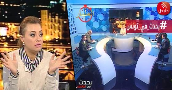 يحدث في تونس | مواقف السياسية و خلافات حول حكومة الحبيب الجملي