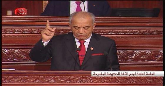 كلمة رئيس الحكومة المكلف الحبيب الجملي في إفتتاح الجلسة العامة لمنح الثقة لحكومته المقترحة