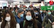 الصين تغلق مدينة بأكملها بسبب فيروس كورونا