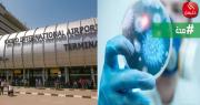 بعد انتشار فيروس كورونا مصر تبدأ في فحص المسافرين القادمين من الصين