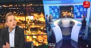 برنامج يحدث في تونس 28-01-2020 - حوادث البراكاجات ...
