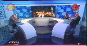 يحدث في تونس : رئيس الجمهورية قيس سعيد بعد 99 يوماً من الرئاسة و الندوة الصحفية لرئيس الحكومة المكلف إلياس الفخفاخ