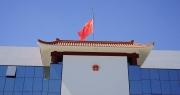 سفارة الصین بتونس: الصین لدیھا كامل الثقة والقدرة على مكافحة كورونا والوضع لا یستدعي الذعر والمبالغة