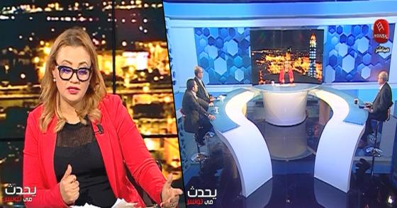 يحدث في تونس - إقالة المنصف البعتي من على رأس البعثة الأممية و تعيين الديبلوماسي طارق الأبد