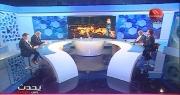 برنامج يحدث في تونس مباشر - سويعات قبل تقديم ملخص المشاورات حول تشكيل الحكومة