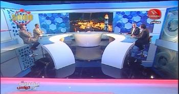 يحدث في تونس النهضة تطالب بحكومة وحدة وطنية