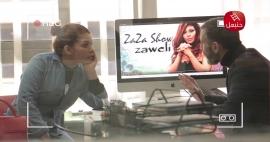 الحلقة الأولى الجزء الثالث من الكاميرا الخفية الملك لوليد الزريبي : الفنانة زازا في الفخ