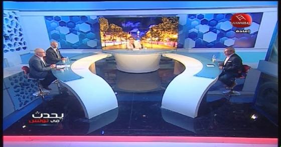 برنامج يحدث في تونس 23-06-2020
