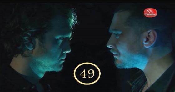 مسلسل خويا و عدويا الحلقة 49 | HANNIBALTV