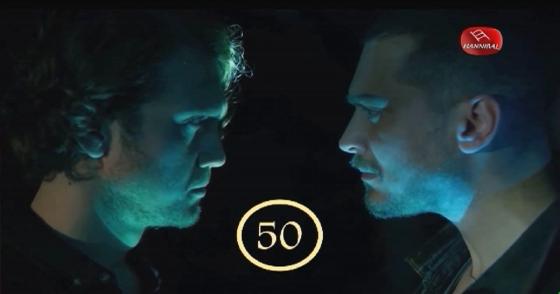 مسلسل خويا و عدويا الحلقة 50 | HANNIBALTV