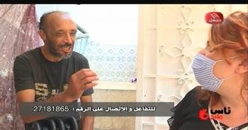 ناس ملاح الحلقة الخامسة   NAS MLA7 EP05
