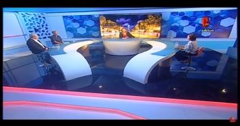 برنامج يحدث في تونس 24-09-2020 مباشر